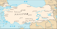 400pxturkey_map